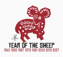 Chinese New Year of The Sheep Goat Ram One Piece - Short Sleeve