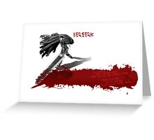 Berserk Greeting Card