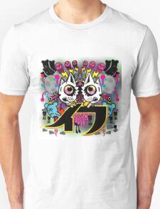 If Unisex T-Shirt