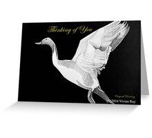 Sympathy Card - Original Drawing Greeting Card