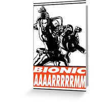 Spencer Bionic Arm Obey Design Greeting Card