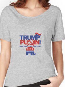 TRUMP PUTIN 2016! Women's Relaxed Fit T-Shirt