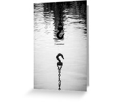 Shipyard's Hook Mirror Image | East Marion, New York Greeting Card
