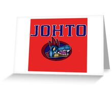 Johto University Greeting Card