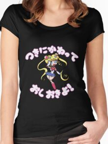 Pretty Guardian Sailor Moon Women's Fitted Scoop T-Shirt