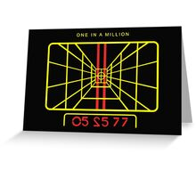 XW Targeting System  Greeting Card