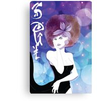 Sultry SOUL Canvas Print