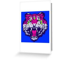 Seven-Eyed Tiger Greeting Card