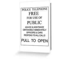 Tardis - Pull to Open Greeting Card