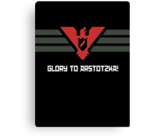 Glory To Arstotzka! Canvas Print