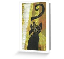 absorbed Greeting Card