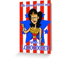 Lasso of Truth Greeting Card
