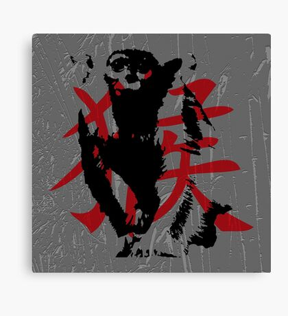 Monkey. - Zodiac collection Canvas Print
