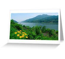Landscape, South Korea Greeting Card