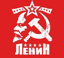 Vladimir Ilyich Lenin Classic T-Shirt