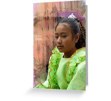 Cuenca Kids 801 Greeting Card
