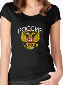 РОССИЯ (RUSSIAN) Coat of Arms Shirt Women's Fitted Scoop T-Shirt