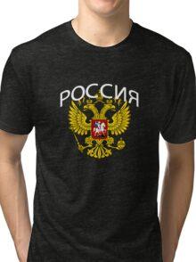 РОССИЯ (RUSSIAN) Coat of Arms Shirt Tri-blend T-Shirt