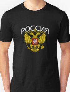 РОССИЯ (RUSSIAN) Coat of Arms Shirt T-Shirt