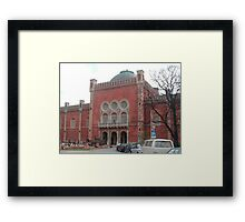 The Arsenal, Vienna III Framed Print