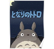 My Neighbor Totoro Poster