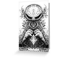 Texture Manipulation 22 Greeting Card