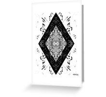 Texture Manipulation 24 Greeting Card
