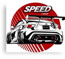 Toyota Sport car Canvas Print