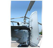 Attack helicopter rear view Poster
