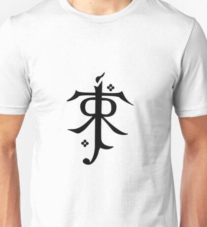 Fantasy Symbol Unisex T-Shirt