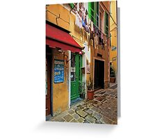 Clothes Drying and Pasta Cooking - Monterosso, Italy Greeting Card