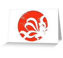 kurama Greeting Card