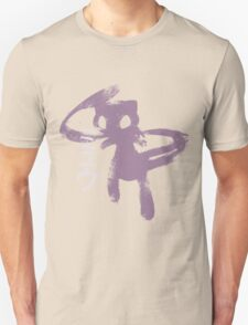 Mewtwo Legendary Pokemon Dark Purple Unisex T-Shirt