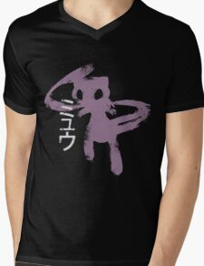 Mewtwo Legendary Pokemon Dark Purple Mens V-Neck T-Shirt