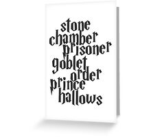 Stone Chamber Prisoner Goblet Order Prince Hallows Greeting Card