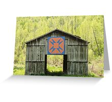 Kentucky Barn Quilt - Happy Hunting Ground Greeting Card