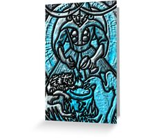 Tarot 14 The Temperance Greeting Card