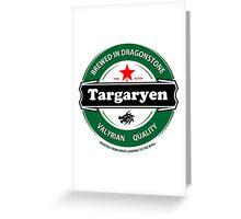 Targaryen Brewing Co. Greeting Card