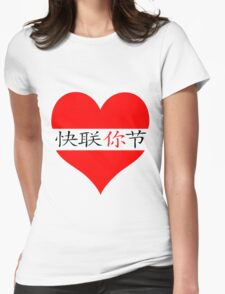 LovexoJapan Womens Fitted T-Shirt