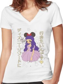 """""""I want to go to Disneyland"""" Women's Fitted V-Neck T-Shirt"""