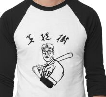 The Big Kaoru Betto Men's Baseball ¾ T-Shirt