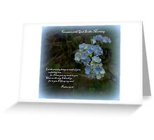 Connect With God in the Morning Greeting Card