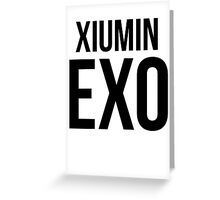 Xiumin Jersey Greeting Card