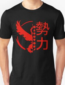 Team Valor Pokemon GO! Kanto Badge Shirt Unisex T-Shirt