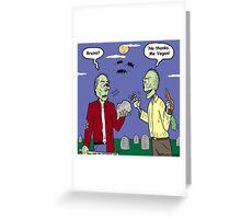 Zombie Vegan Greeting Card