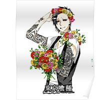 tattooed uta and his flowers  Poster