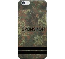 DIVISION F iPhone Case/Skin
