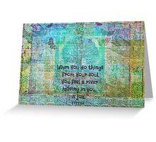 Rumi JOY Quote Greeting Card