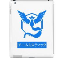 Team Mystic Pokemon Go Design Japanese iPad Case/Skin