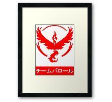 Team Valor Pokemon Go Design Japanese Framed Print